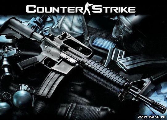 Подъем по рейтинговой таблице в Counter Strike