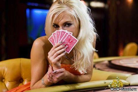 Стратегии и программы заработка в казино и на игровых автоматах