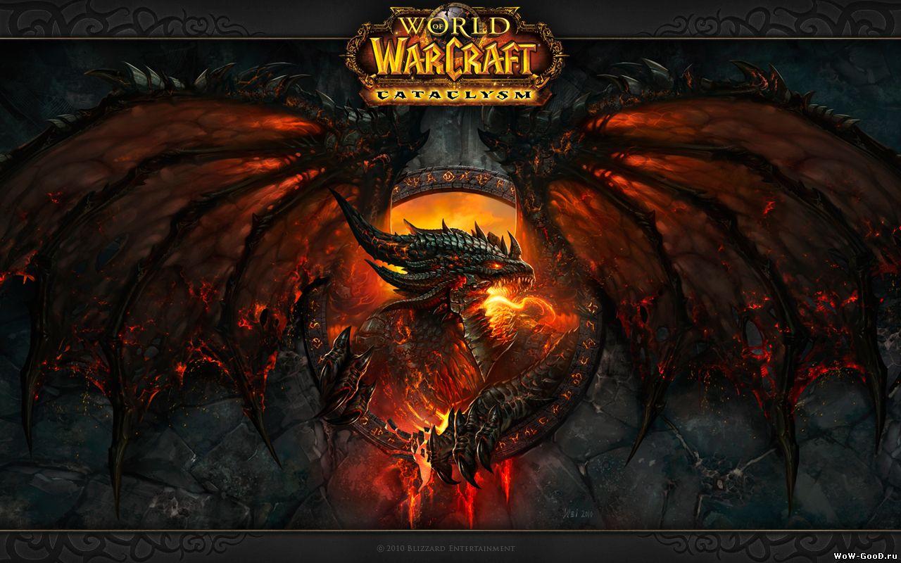 Увлекательный мир World of Warcraft